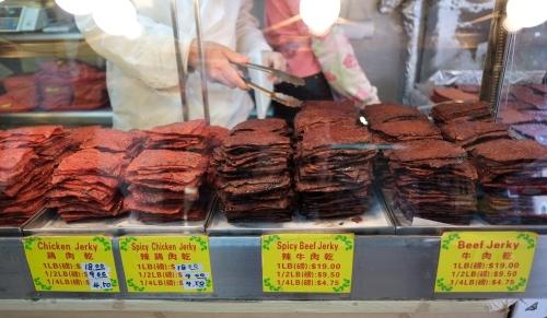 Malaysia Beef Jerky Co.